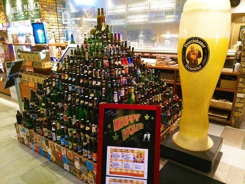 世界のビール博物館1.jpg