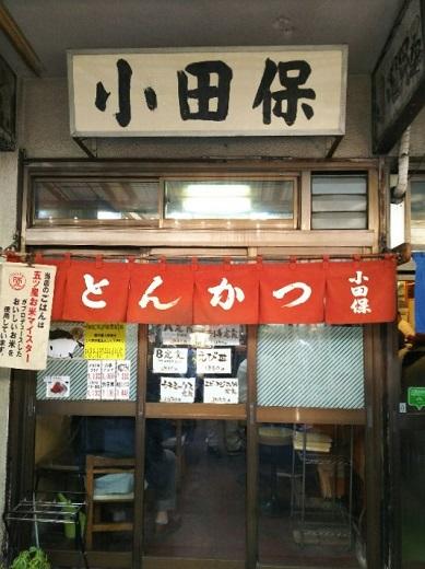 築地小田保1.jpg