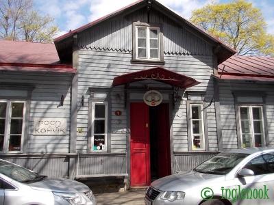 エストニア、タリンのオーガニック・レストラン、NOP