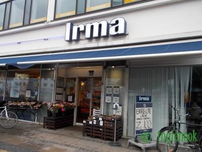 デンマークのスーパーマーケット、Irma イヤマ