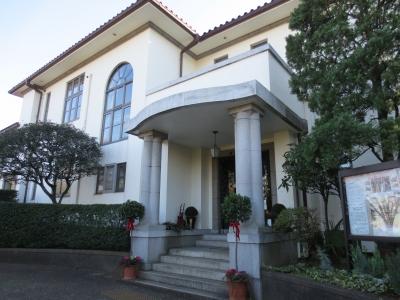 横浜市イギリス館 British House Yokohama