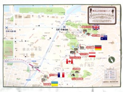 横浜山手西洋館 世界のクリスマス 2015 マップ