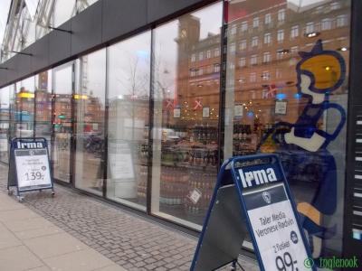 デンマーク スーパーマーケット イヤマ Irma