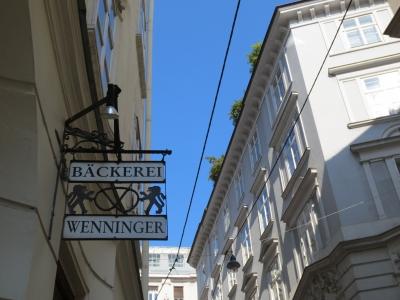 ウィーンのパン屋さんの鉄細工の看板 プレッツェル