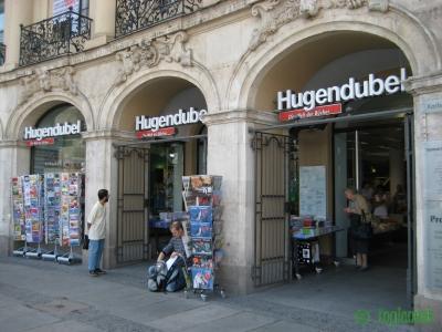 ドイツの書店 本屋 フーゲンドゥーベル Hugendubel