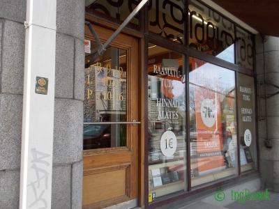 エストニアの書店 本屋 ラフヴァ・ラーマット Rahva Raamat