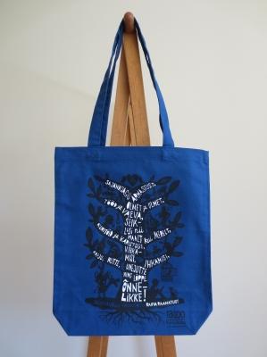 エストニアの書店 本屋 ラフヴァ・ラーマット Rahva Raamat トートバッグ エコバッグ