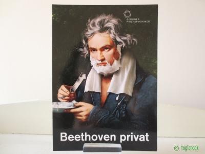 ベルリン・フィルのひげをそるベートーベンの絵葉書
