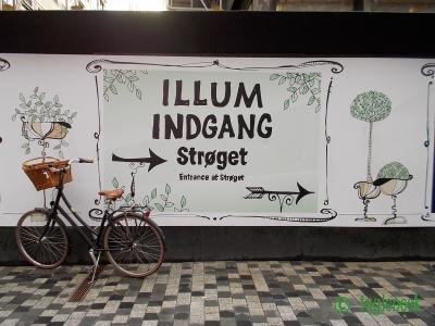コペンハーゲンの工事中の仮囲い おしゃれなイラスト