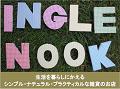 inglenook イングルヌック 生活を暮らしにかえるシンプル・ナチュラル・プラクティカルな雑貨のお店 ロゴ