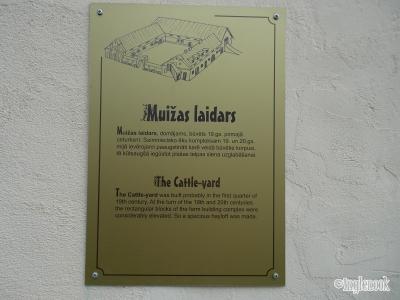 コーヒーショップ ミリー Veikals kafejnīca Milly