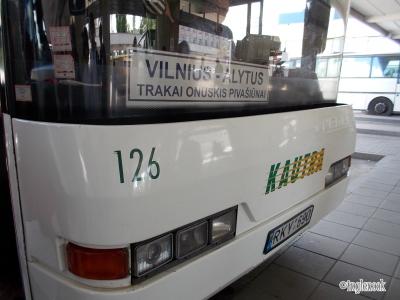 リトアニア バス トゥラカイ