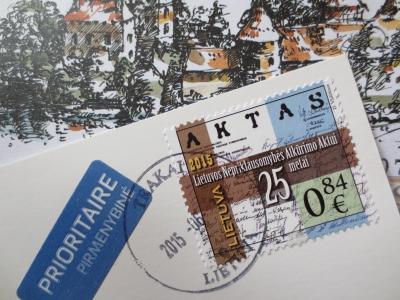 リトアニアからの絵葉書 消印 リトアニア切手