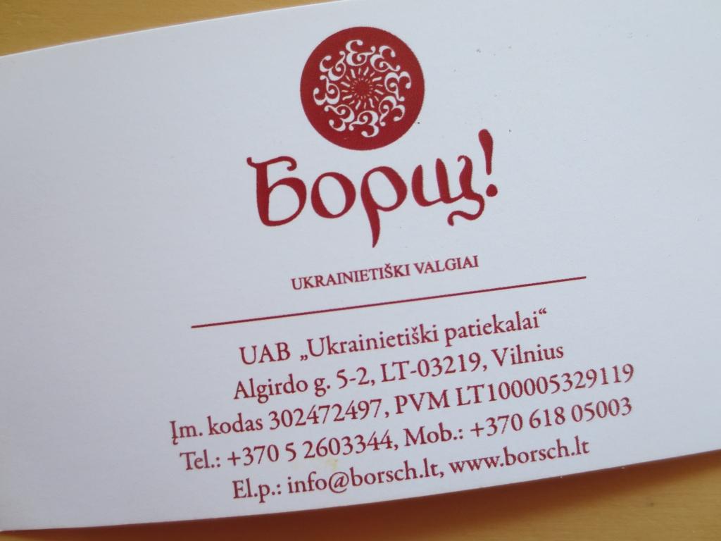 Borsch Lithuania Vilnius ボルシチ リトアニア ヴィリニュス