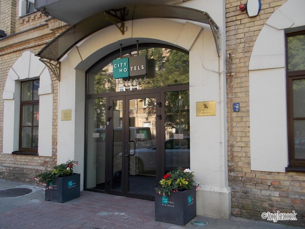 シティ・ ホテルズ・アルギルダス  City Hotels Algirdas リトアニア ヴィリニュス