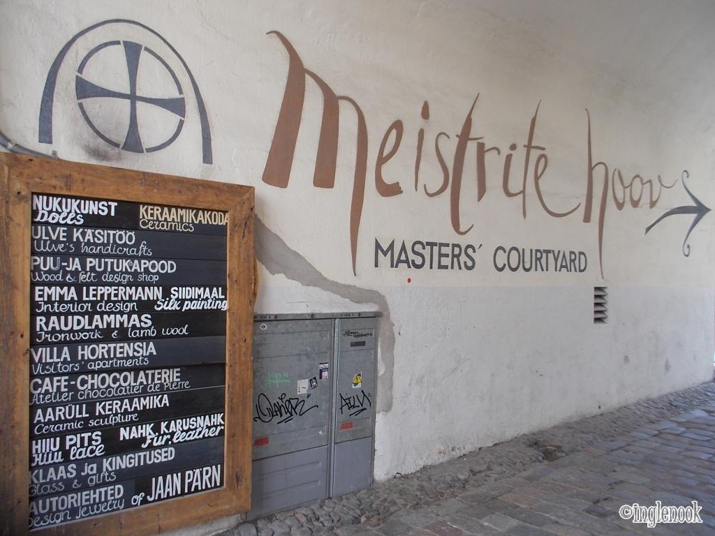 職人たちの中庭 Meistrite hoov タリン エストニア