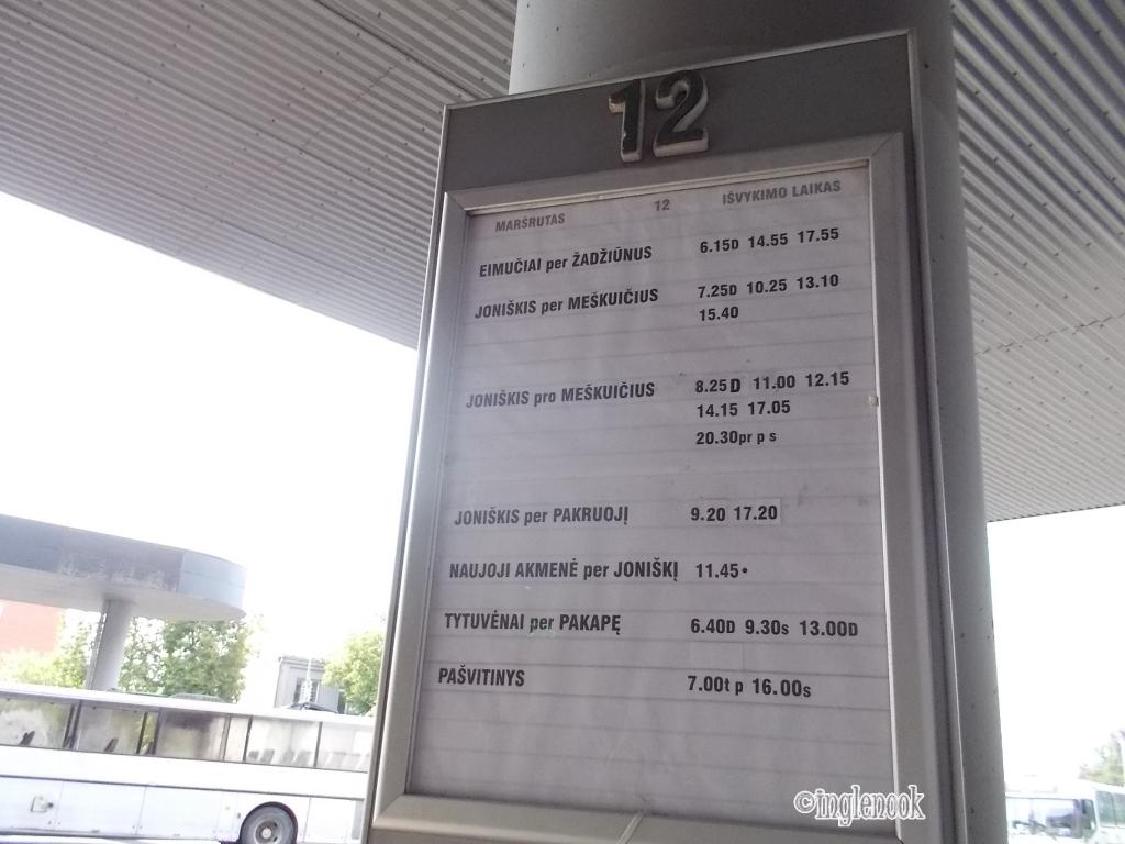 12番乗り場 シャウレイ バスターミナル