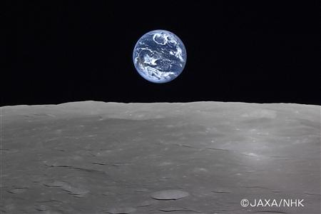 満地球の出1