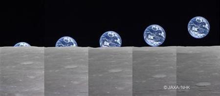 満地球の出4