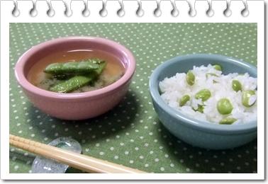 枝豆のごはんとお味噌汁