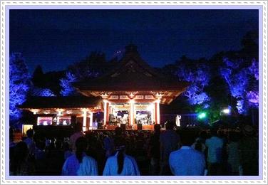 鎌倉音楽祭 鶴舞2010