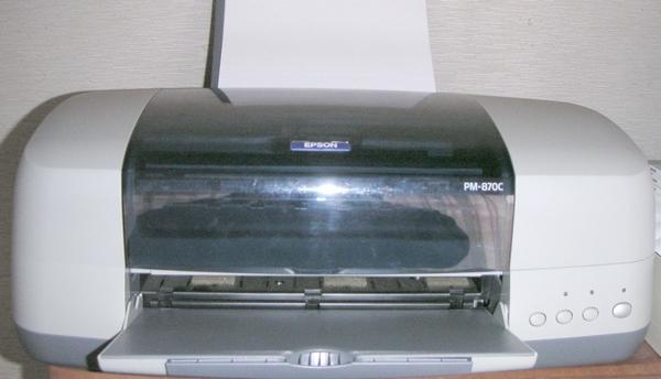 Epson PM-870C