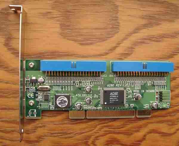 UIDE-133/98A (I0-DATA)
