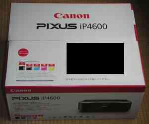 iP4600購入