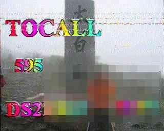 SSTVでコールしたらこんな画像が戻ってきました
