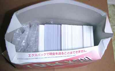 QSLカード印刷・梱包・発送しました (本年1回目)