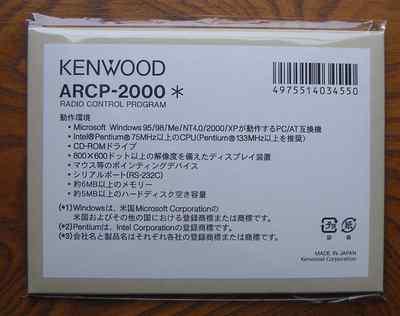 ARCP-2000 購入しました