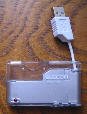 ELECOM USBサウンドアダプタ USB-SAV51