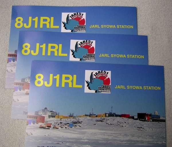 南極昭和基地8J1RLのQSLカード