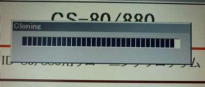 パソコン画面の表示