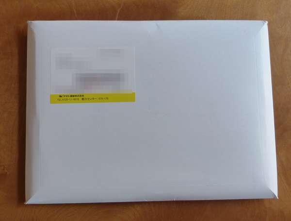 QSLカードが到着しました