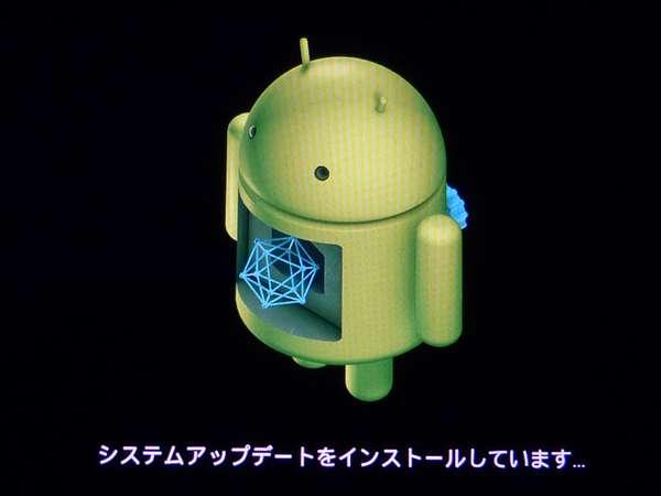Nexus7のアンドロイドが5.1になりました