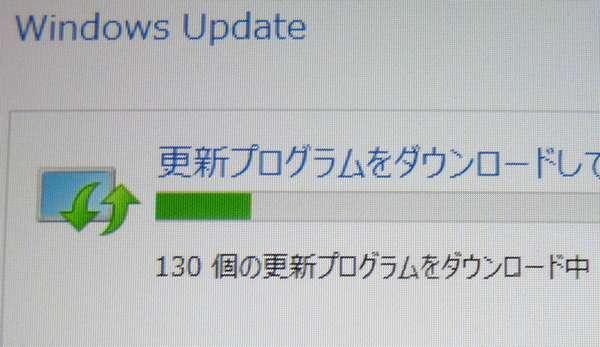 WindowsUpdate終わったつもりだったのですが、さらに多く残ってました。