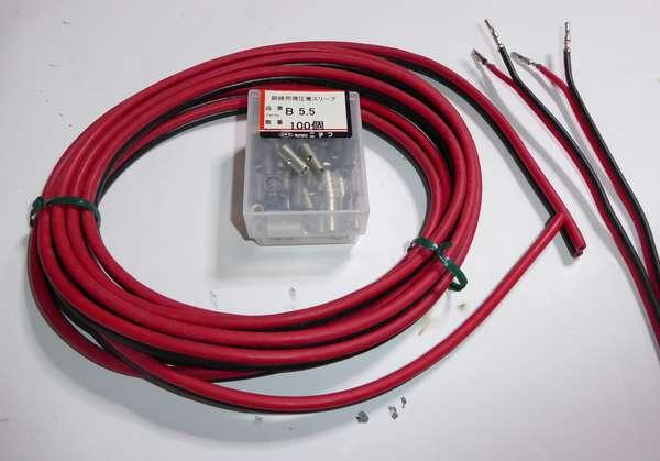 VFF2sqパラとVFF5.5sqの直線接続準備