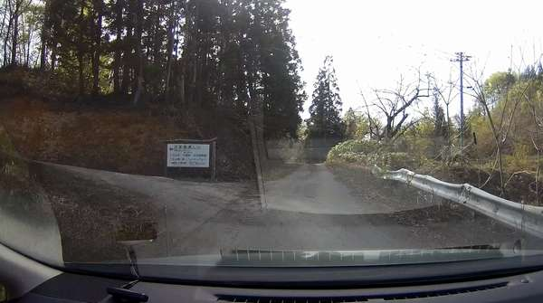 石割桜への道・左折、ここからはすれ違い困難な砂利道