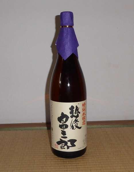 アイコム社 株主優待 日本酒が届きました