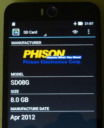 PHISON8GB