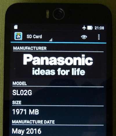 Panasonic1.9GB