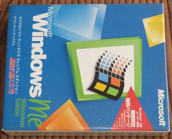 WindowsMe
