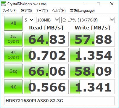 HDS721680PLA380 82.3G