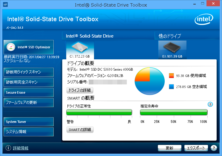 Intel Dell SSD