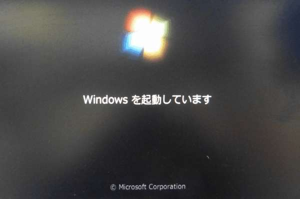 10 Windows7起動
