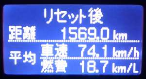 09 走行距離