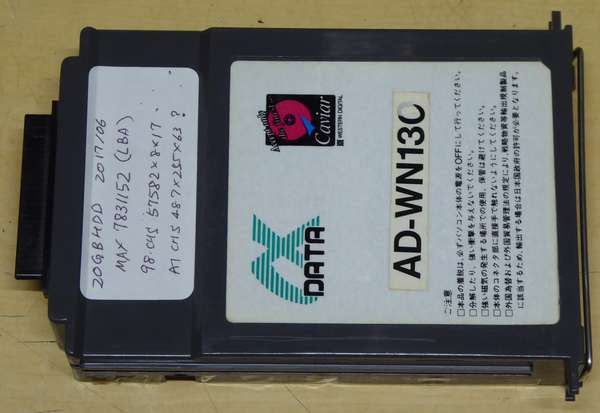PC-9821 Note HDD