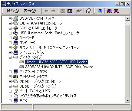 LCW-S24SU2-DEVICE (PC-9821)