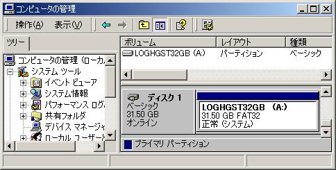 内装ドライブと入れ替えてWin2kをブート。 (^_^)